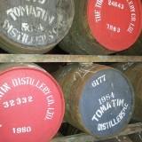 whisky-242459_640